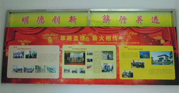 本次图片展共2个大展板,以图片配以文字说明讲述图书馆十年历程.