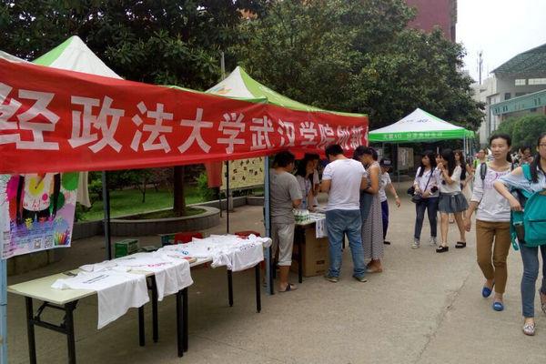 """武院""""创""""团队定制印花t恤 两周进账一万余元_武汉学院"""