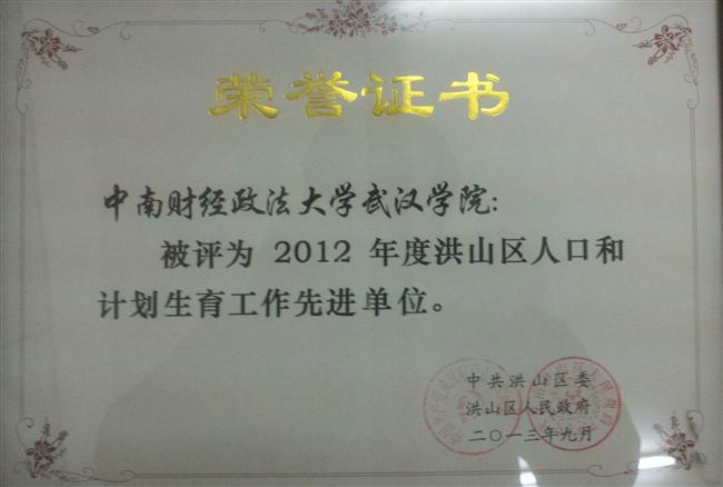 2013-12-18_15-42-00_837.jpg