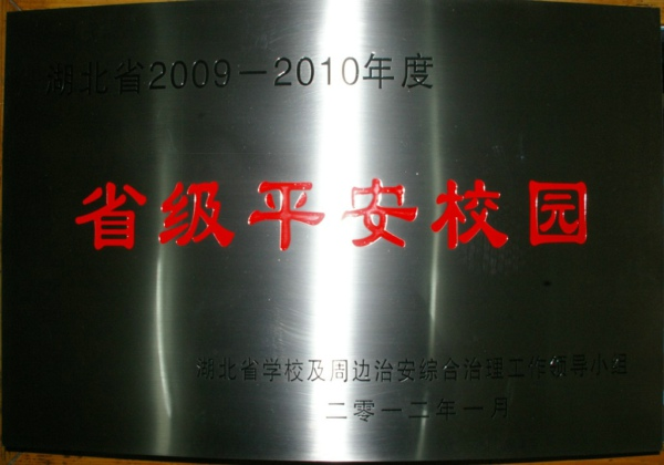 2012121894553.jpg