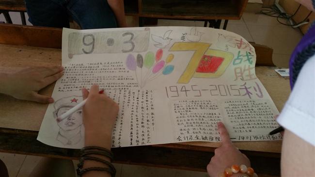 图为我院学生绘制的手抄报