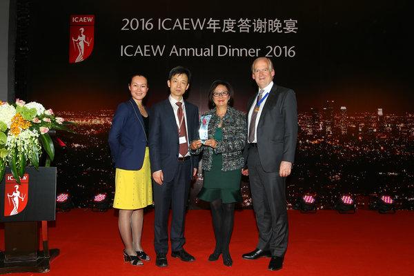 武汉学院再获ICAEW年度大奖